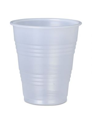 Galaxy Translucent Cups, Cold, 7 oz, Plastic, 20/Carton
