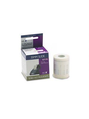 Self-Adhesive Small Multipurpose Labels, 7/16 x 1-1/2, White, 300/Box